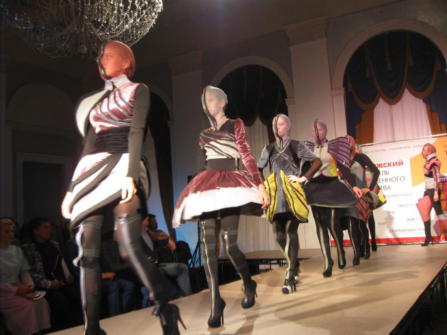 1 фестиваль современного искусства Мода 196