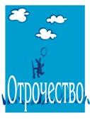 Афиша Отр.