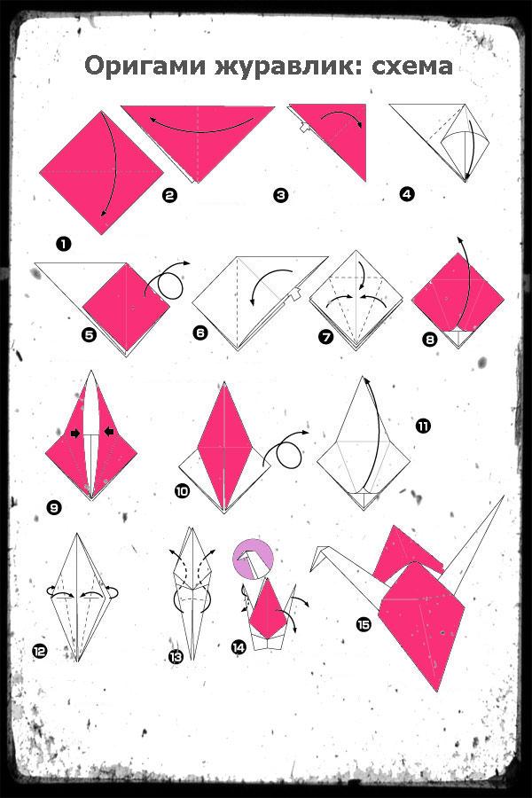 Как сделать журавлей из бумаги своими руками