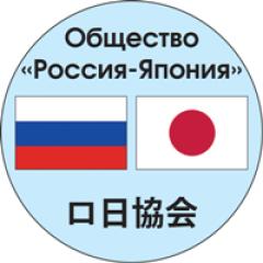 Россия-Япония.png