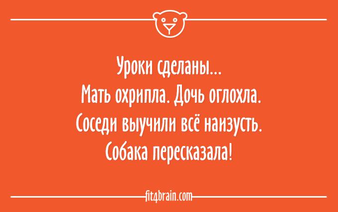 0_182050_af8e46e_orig (1)
