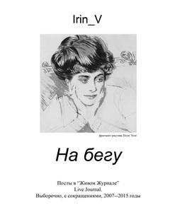 1-я стр33