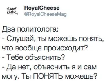 Snimok_ekrana_2014-03-16_v_13.24.45.550x530x50