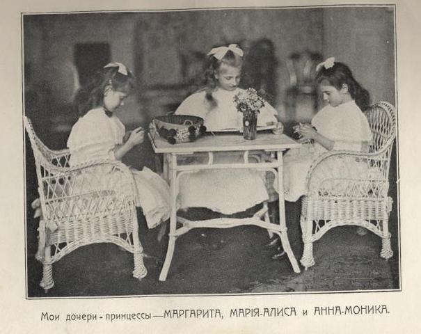 Изображение 18341