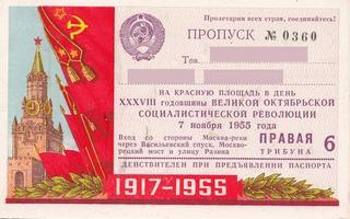 1955 (2)3