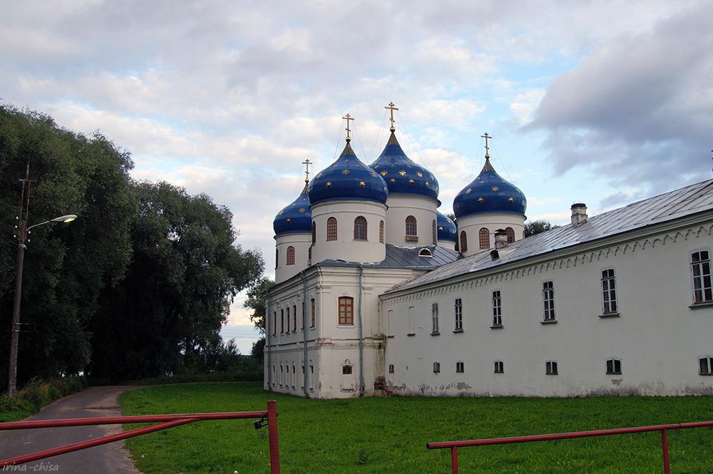 Cвято-Юрьев монастырь