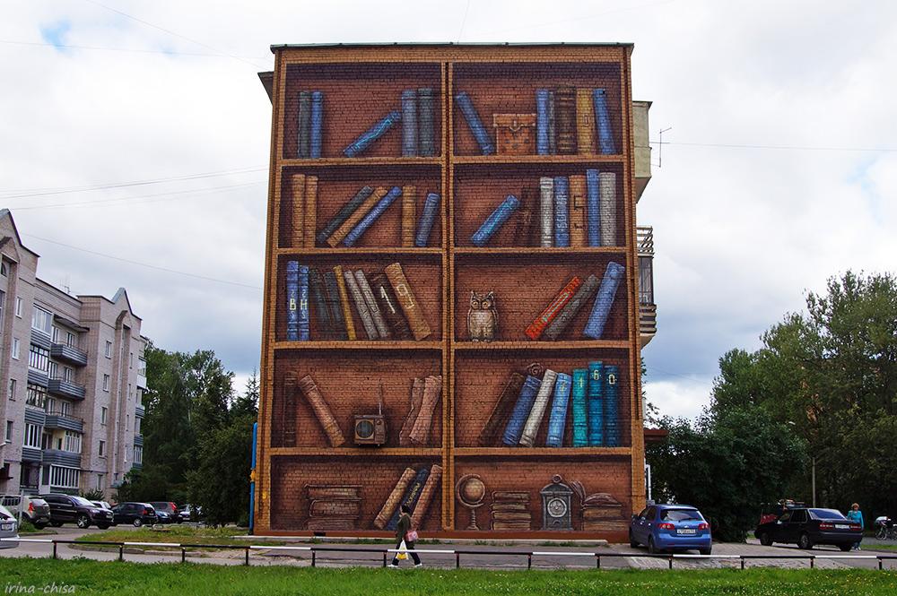 "Мурал ""Книжный шкаф"""