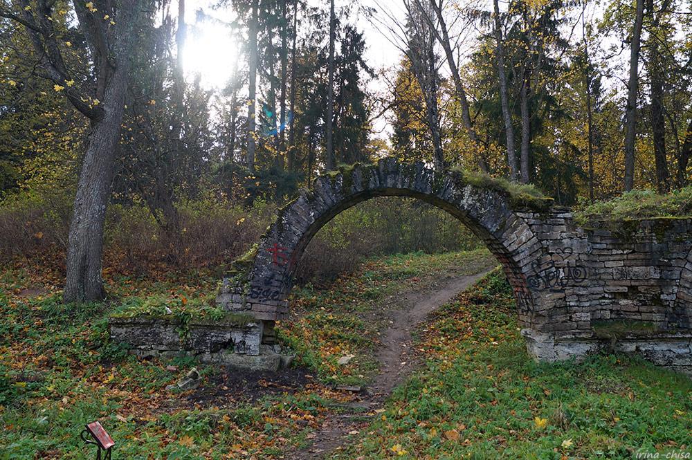 Руина у Елизаветина (Краснодолинного) павильона
