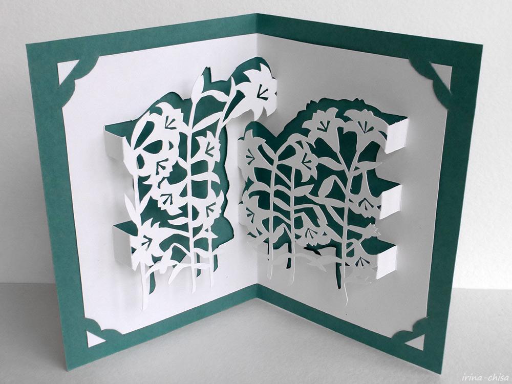 Японское киригами. Лилия