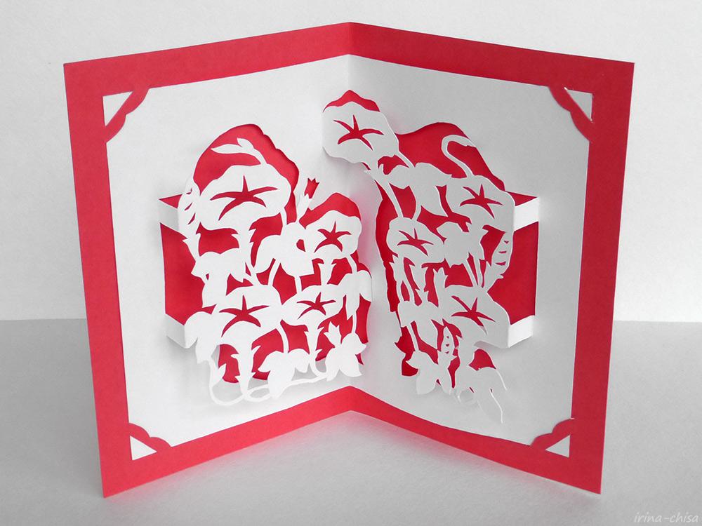 Японское киригами. Ипомея