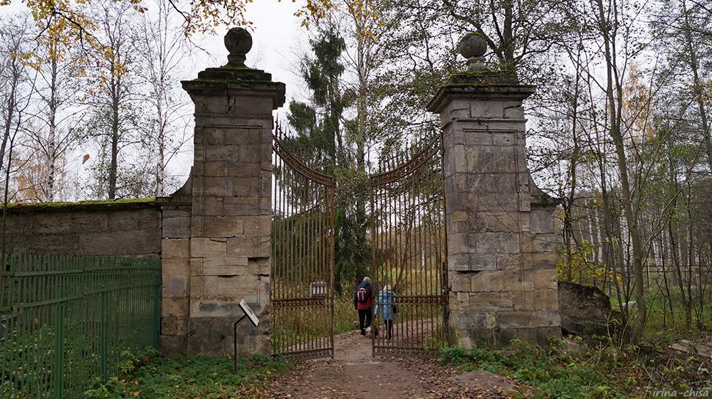 Зверинские ворота