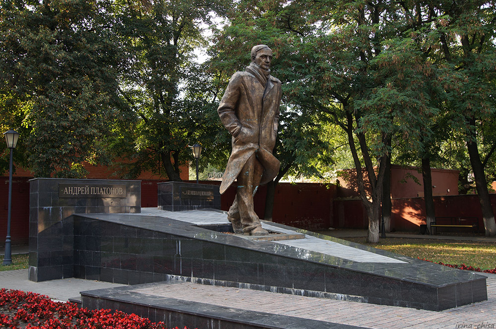 Памятник Андрею Платоновичу Платонову