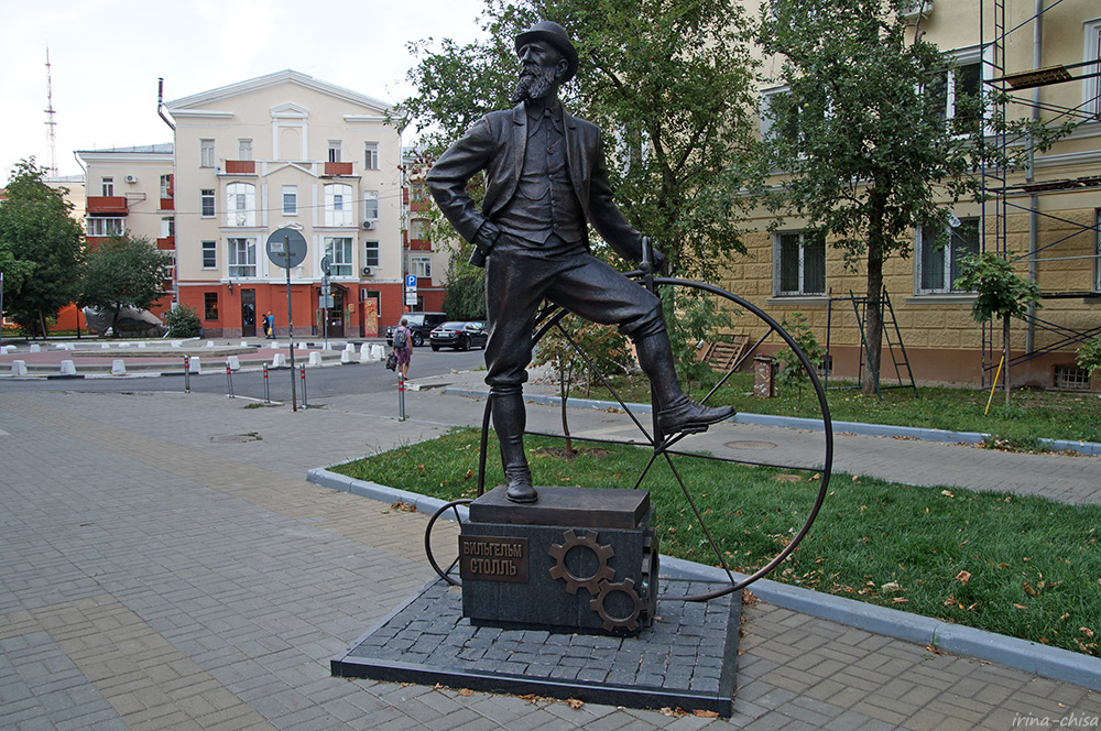 Памятник Вильгельму Германовичу Столлю