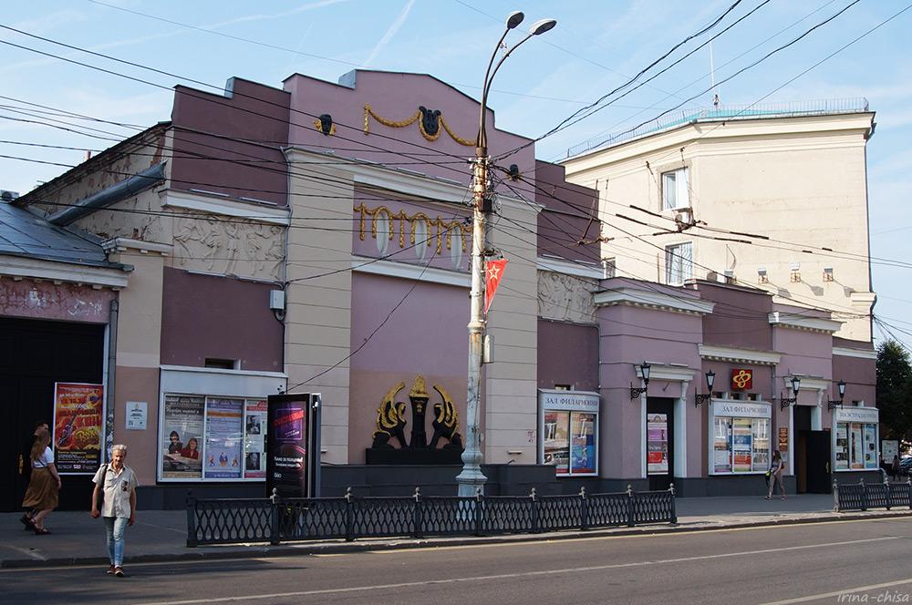 Воронежская областная филармония