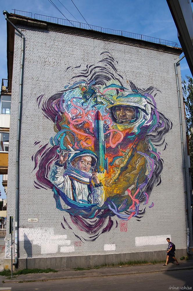 Граффити на улице Станкевича