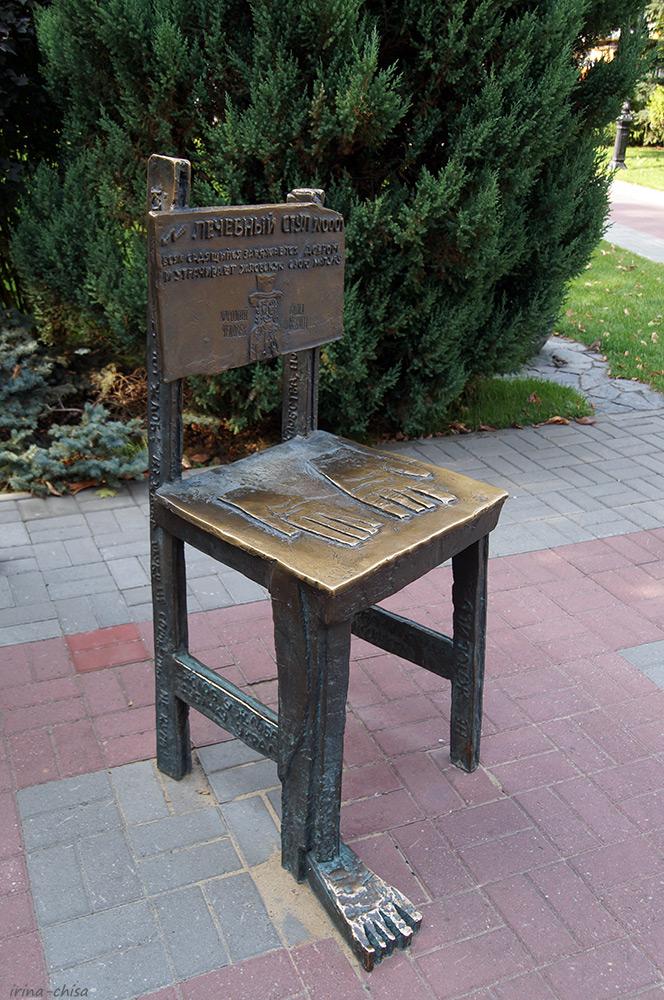 Лечебный стул № 0001