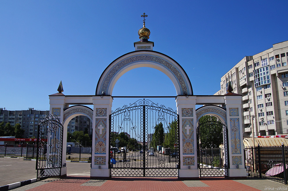 Храм Блаженной Ксении Петербургской
