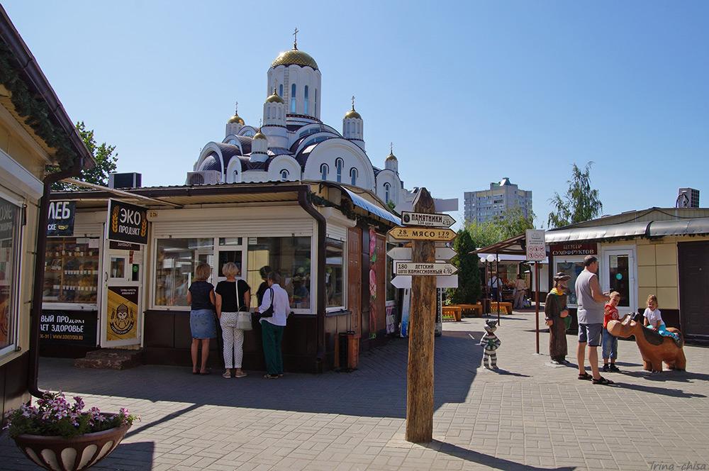 """Торговый двор """"Соборный"""""""
