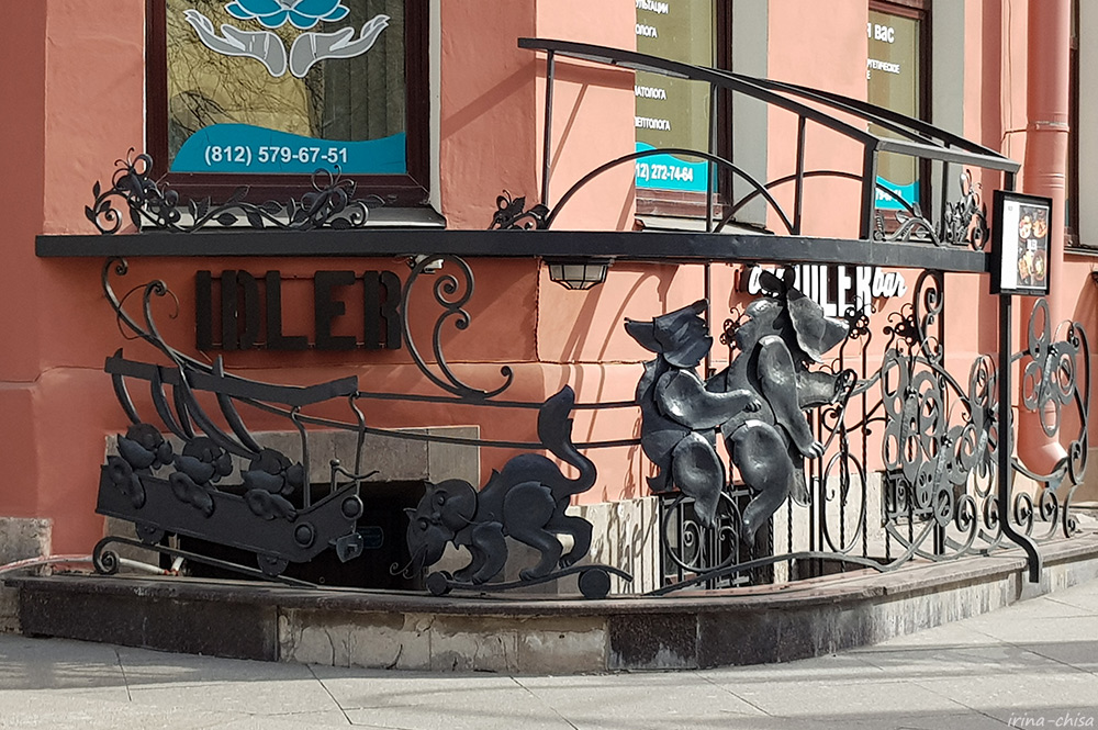 Переулок Радищева