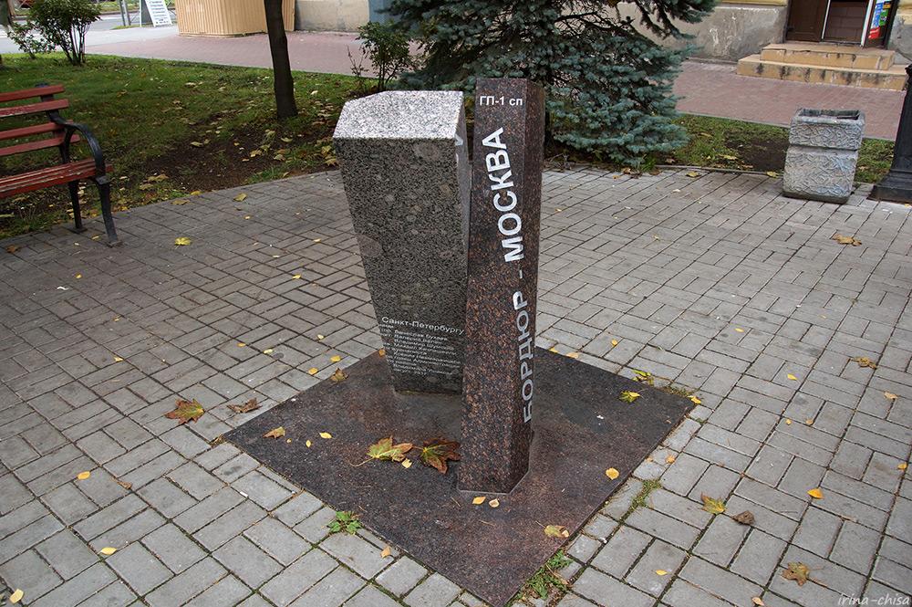 Памятник бордюру-поребрику