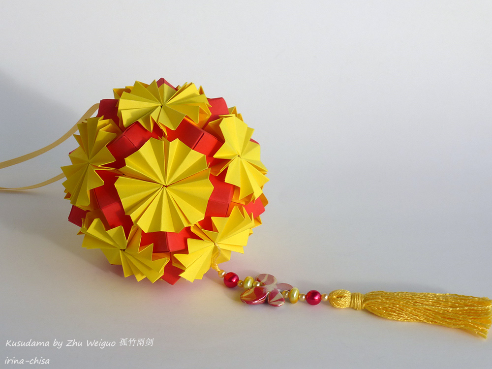 Kusudama by Zhu Weiguo