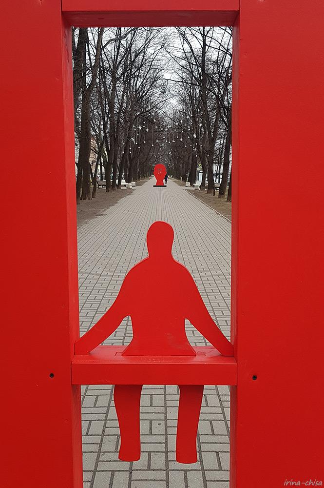 «Прогулки внутри себя»