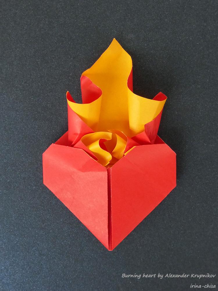 Burning heart by Alexander Krupnikov