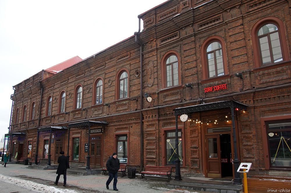 Дом Телегиных, сер. XIX в.