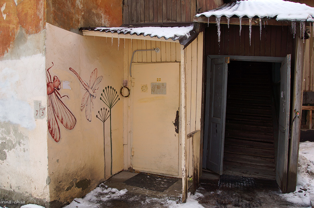 Дом купца М.Ф. Рожнова