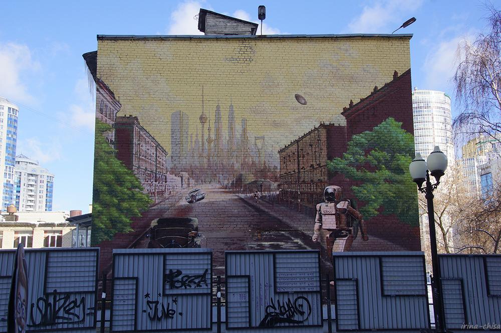 Граффити на школе № 10