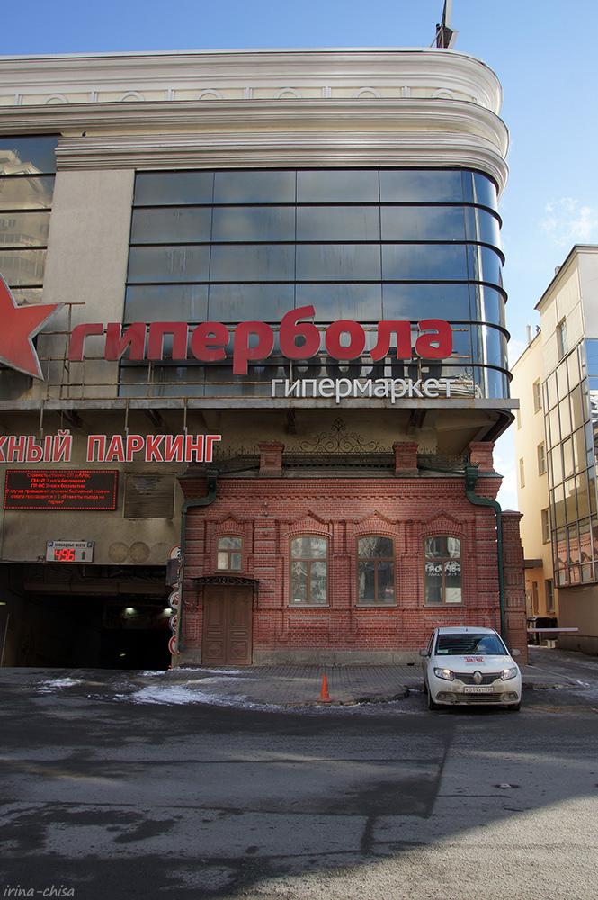 Дом П. Н. Лазарева