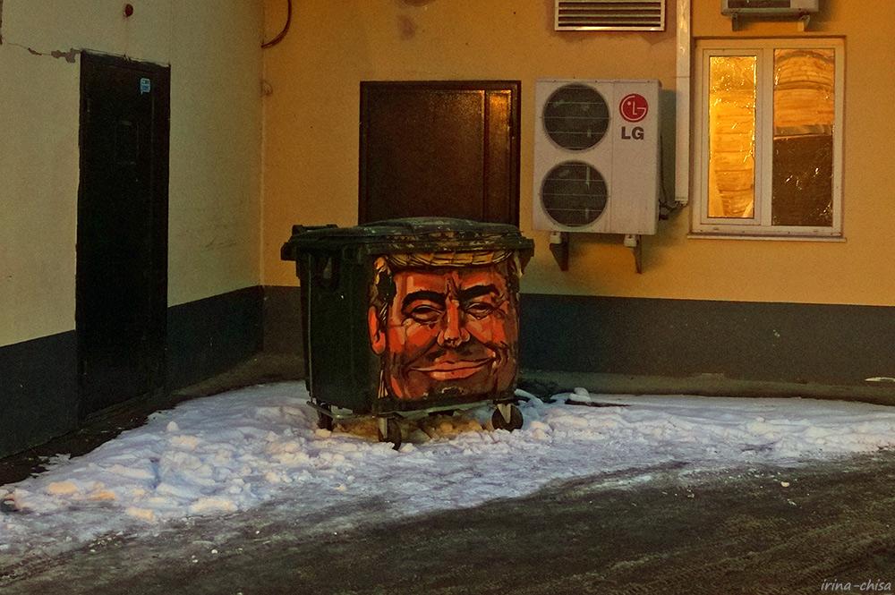 Дом мещанина И. Д. Рязанова