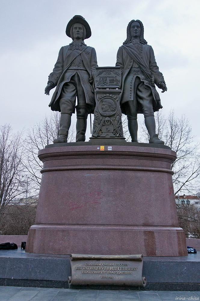 Памятник основателям города В .Н. Татищеву и В. И. де Геннину