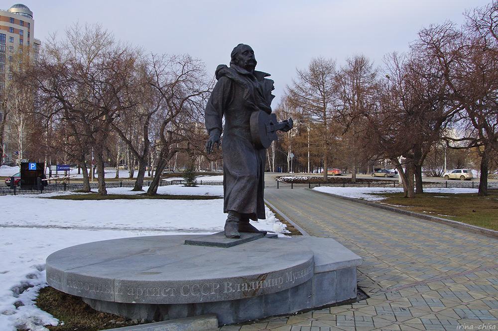 Памятник Владимиру Мулявину