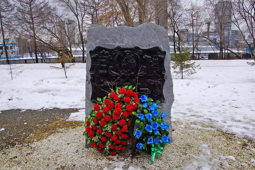 Памятник «300 лет Российскому флоту»