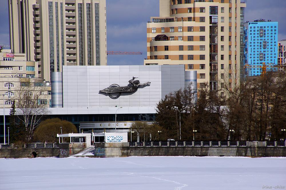 Киноконцертный театр «Космос»