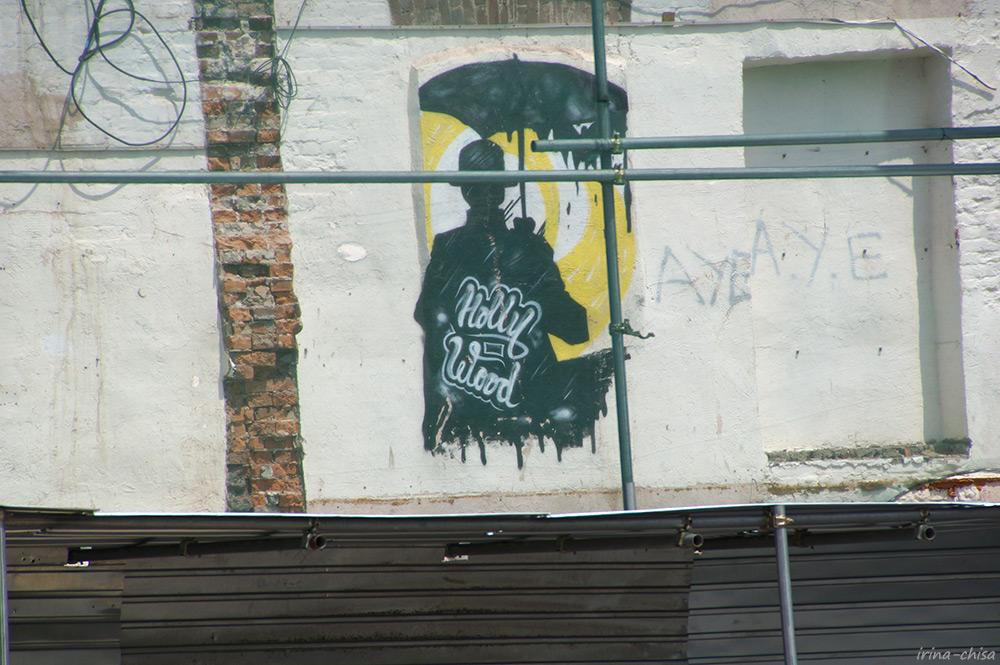 Граффити Владивостока