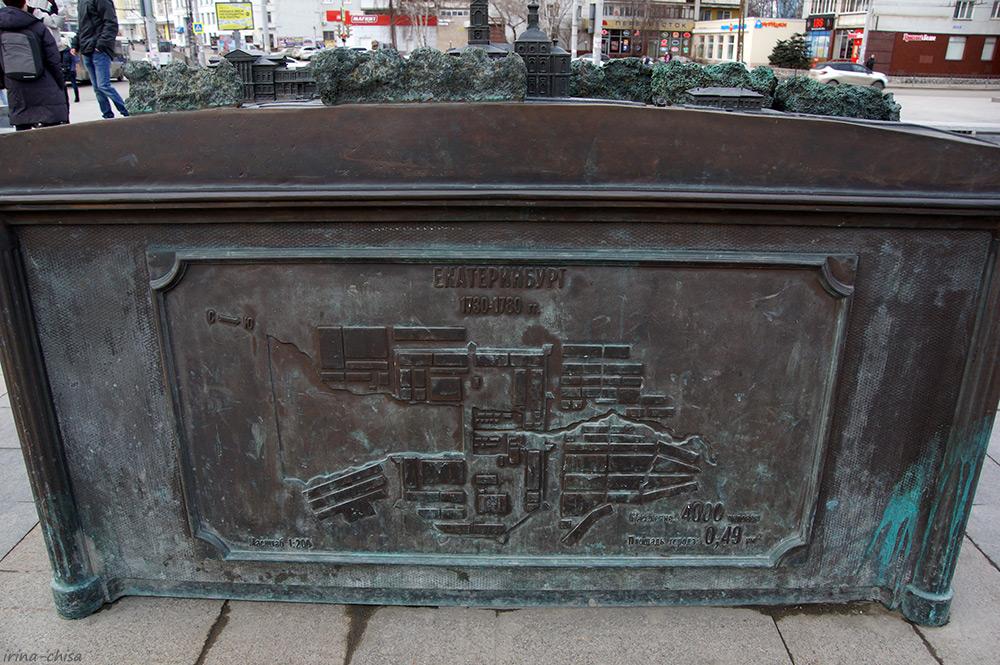 """Скульптура """"Территория Вознесенской горки на 1936 год"""""""