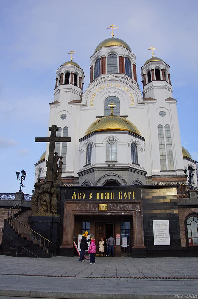 Храм-на Крови и памятник Царской семье