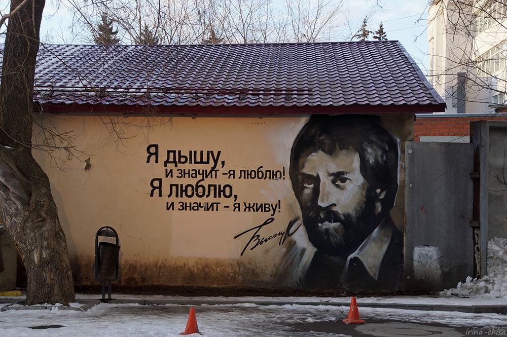 Гараж с граффити