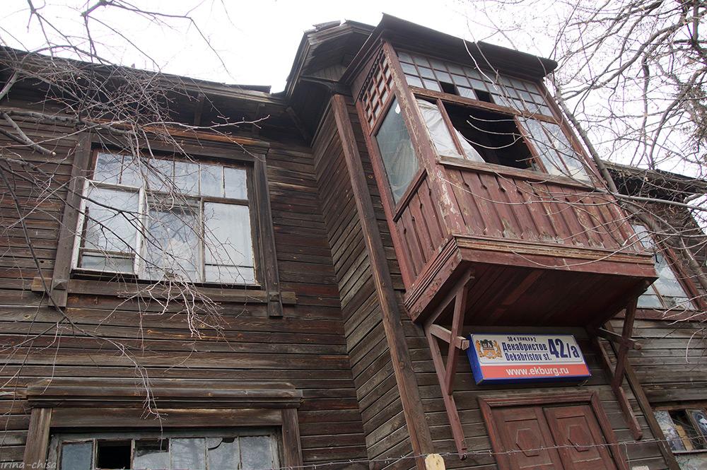 Дом доктора Серебровского