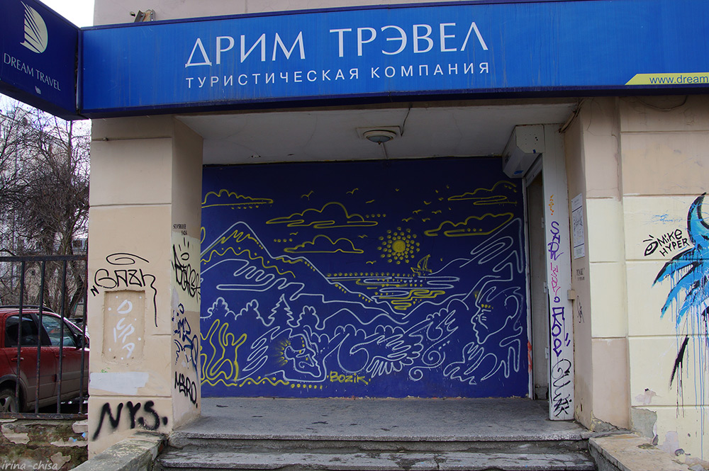 Комплекс «Дома Госпромурала»