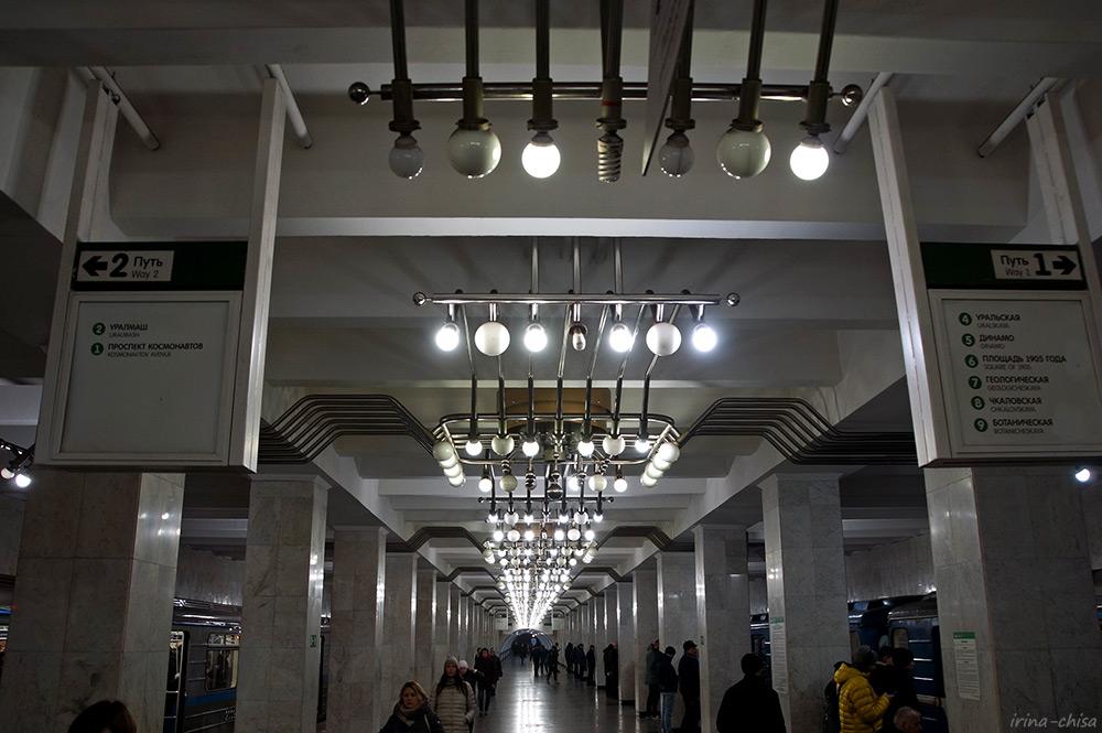 Станция метро Машиностроителей