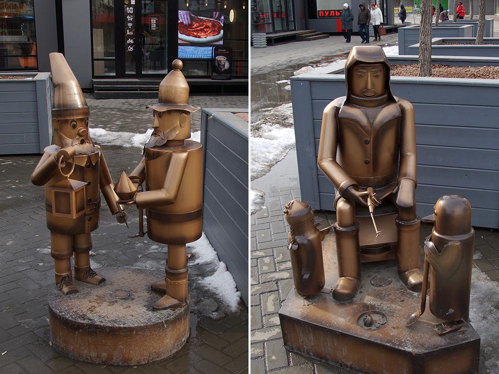 Жанровая скульптура