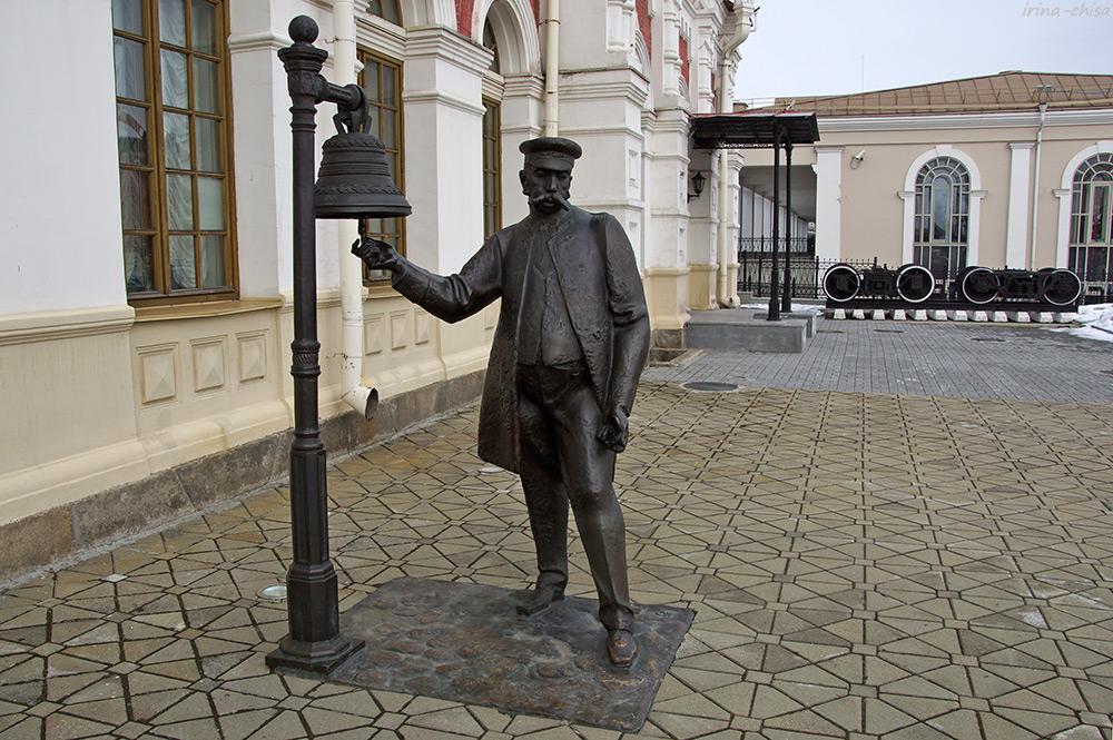 Скульптура «Станционный смотритель»
