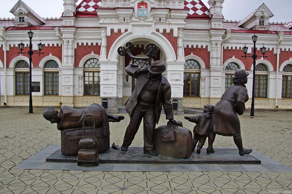 Скульптура «Пассажиры»
