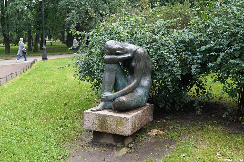 Александровский парк