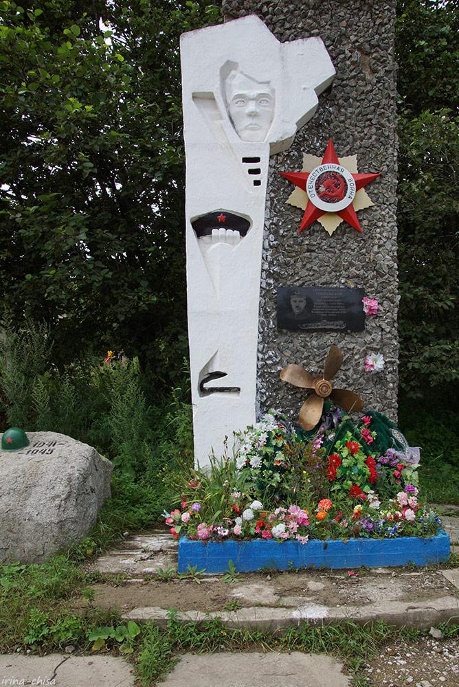 Памятник Трипольскому