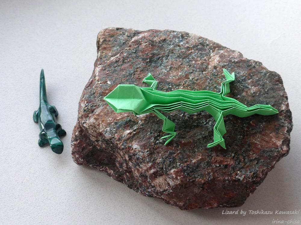 Lizard by Toshikazu Kawasaki