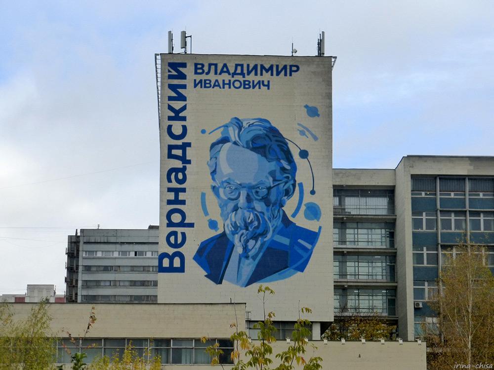 Корпус гуманитарных факультетов Московского педагогического государственного университета